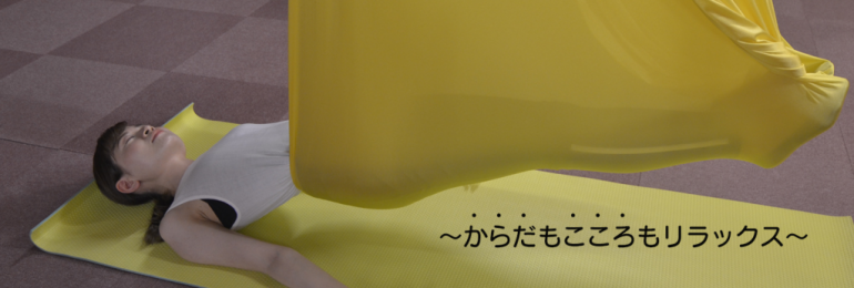 top-slide2-1024x374